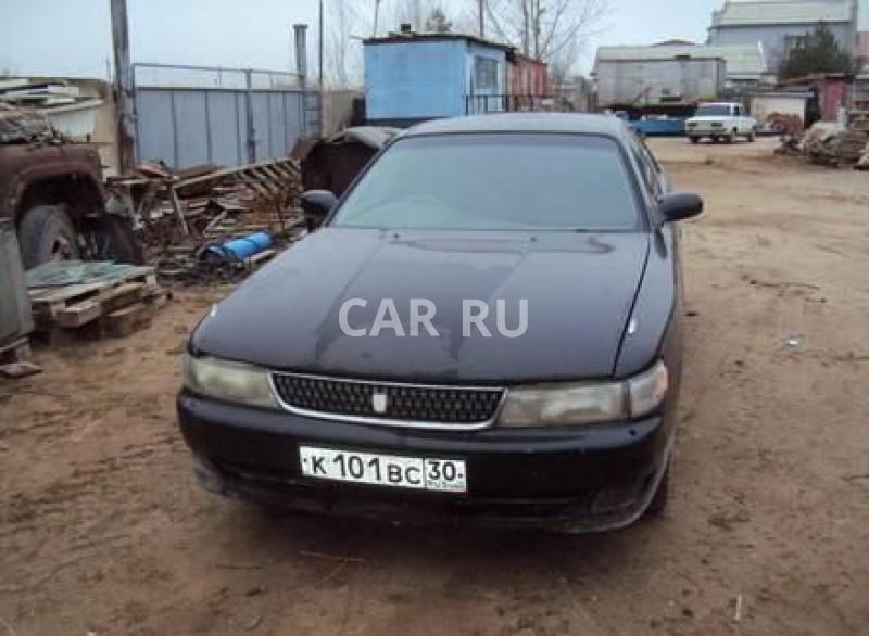 Toyota Chaser, Астрахань