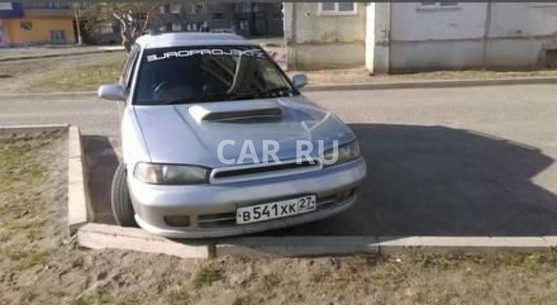 Subaru Legacy, Амурск