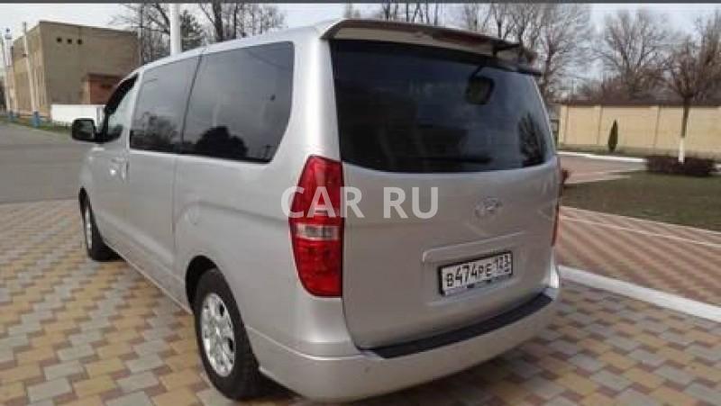 Hyundai Grand Starex, Армавир