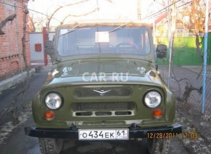 Уаз 3151, Азов