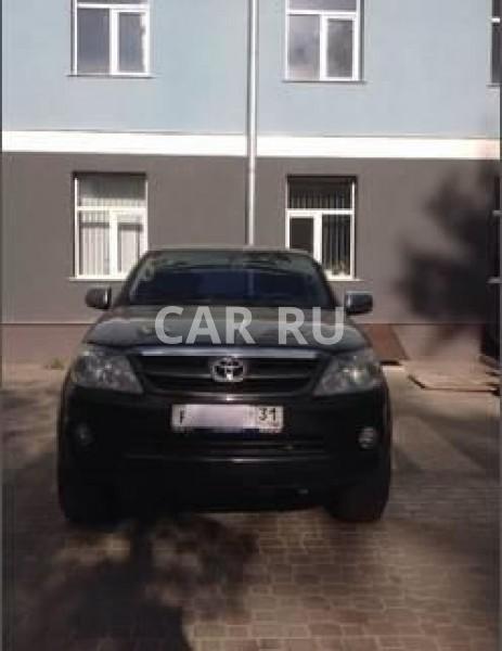 Toyota Fortuner, Белгород