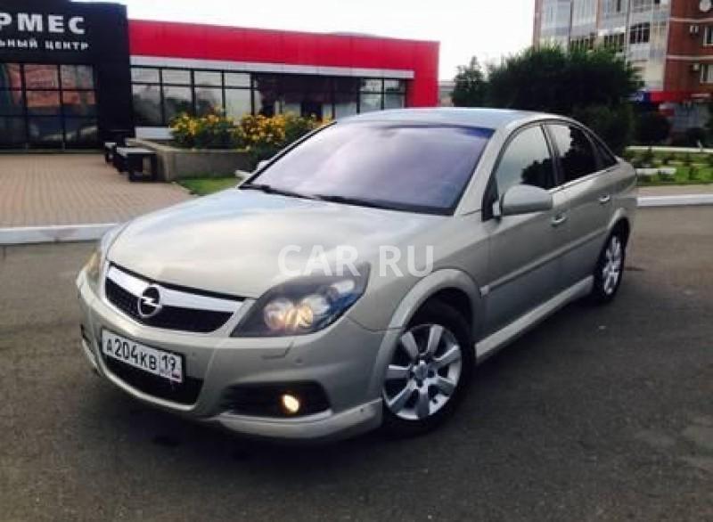 Opel Vectra, Абакан