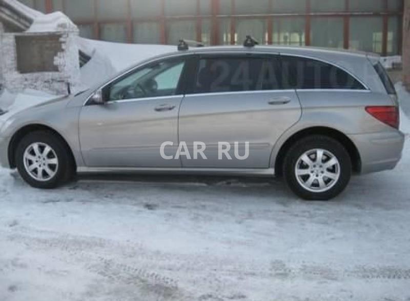 Mercedes R-Class, Ачинск