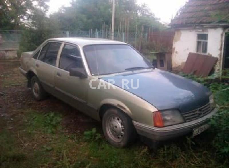 Opel Rekord, Армавир