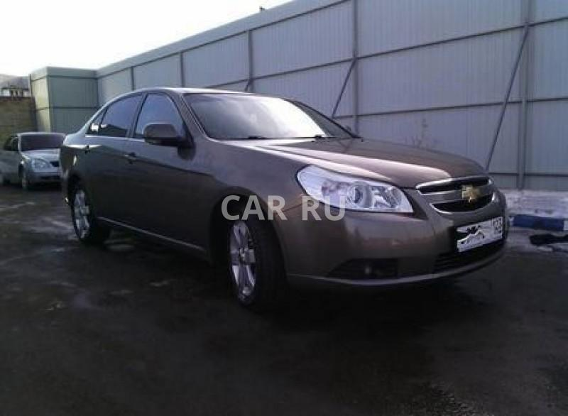 Chevrolet Epica, Армавир