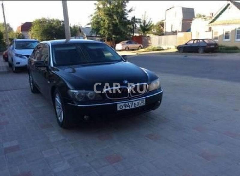 BMW 7-series, Астрахань