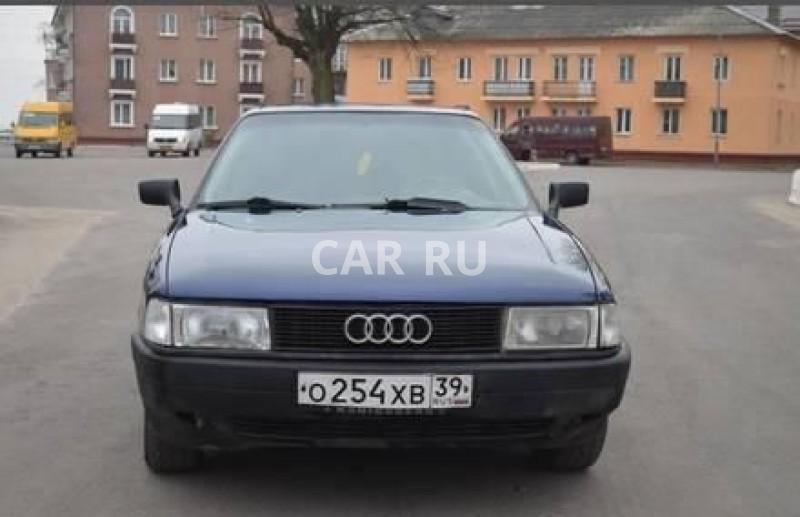 Audi 80, Балтийск