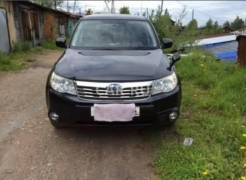 Subaru Forester, Алдан