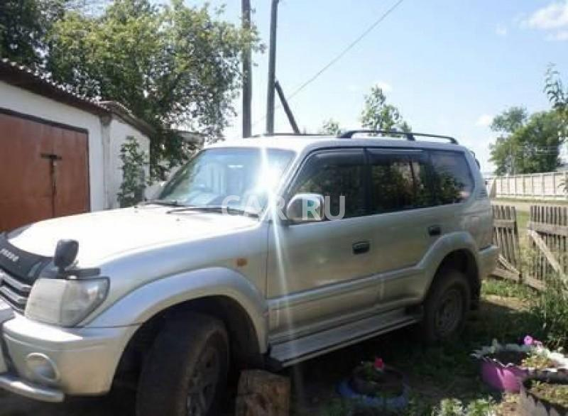 Toyota Land Cruiser Prado, Алейск