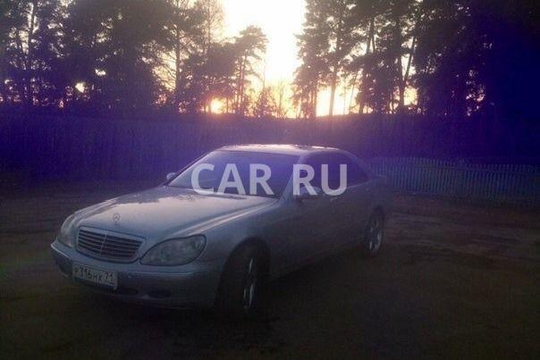 Mercedes S-Class, Алексин