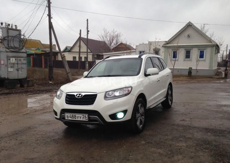 Hyundai Santa Fe, Астрахань
