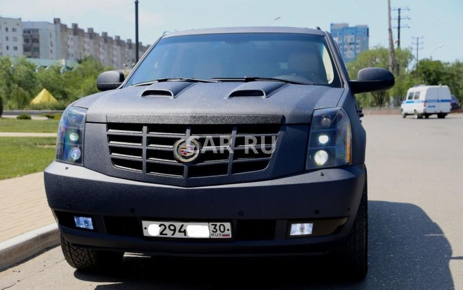 Cadillac Escalade, Астрахань