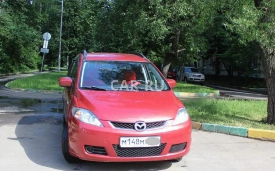 Mazda CX5  Major Auto  официальный дилер