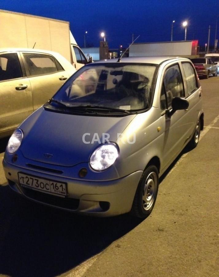 продажа авто матиз в шахтах ростовской области телефоны, часы