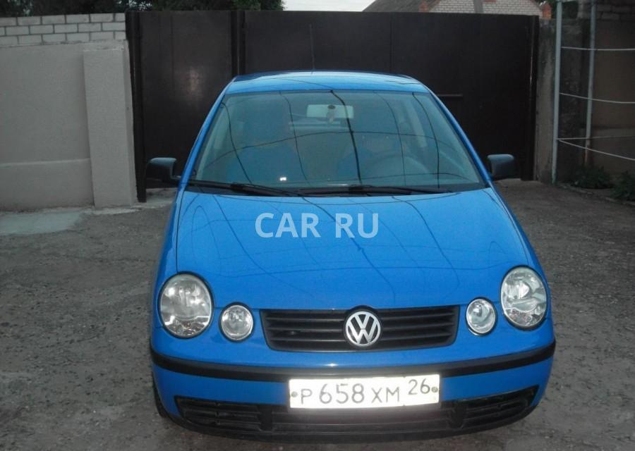 Volkswagen Polo, Арзгир