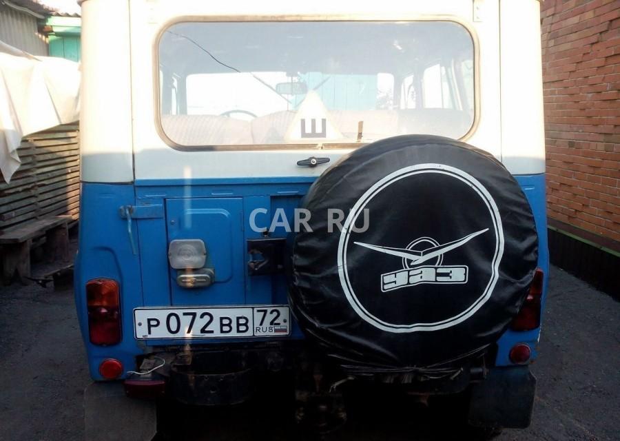 Уаз 31514, Аромашево