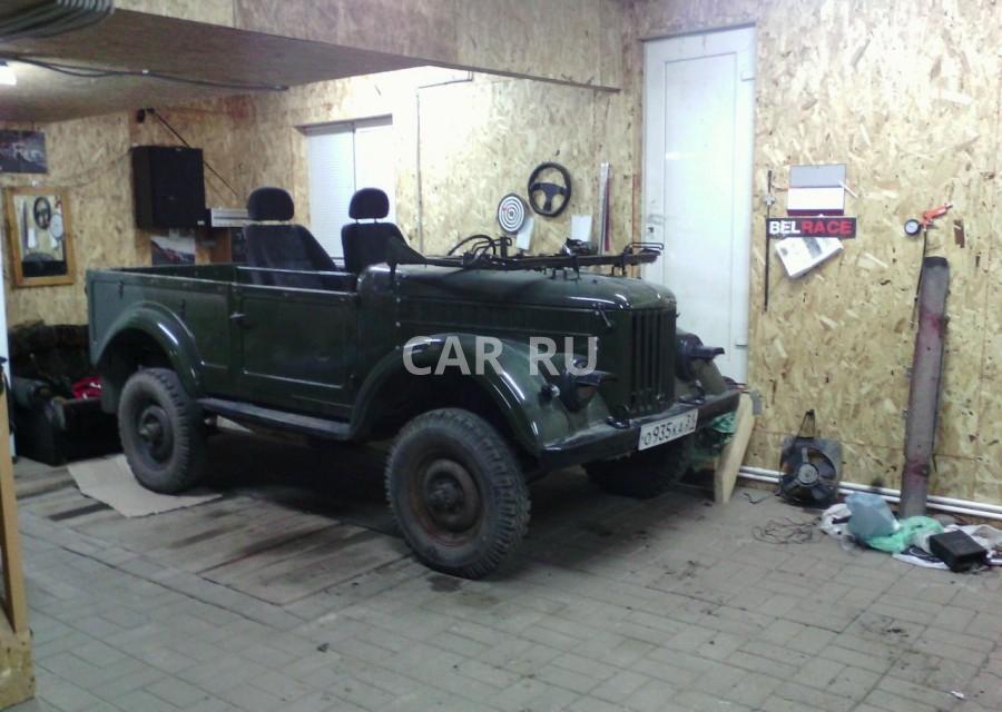Газ 69, Белгород