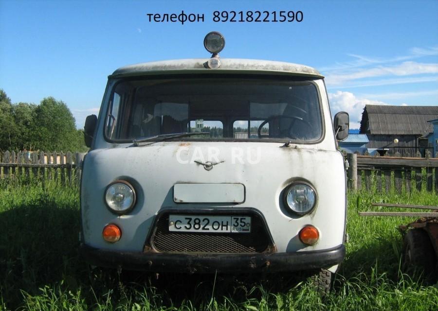 Уаз 390995, Бабушкино