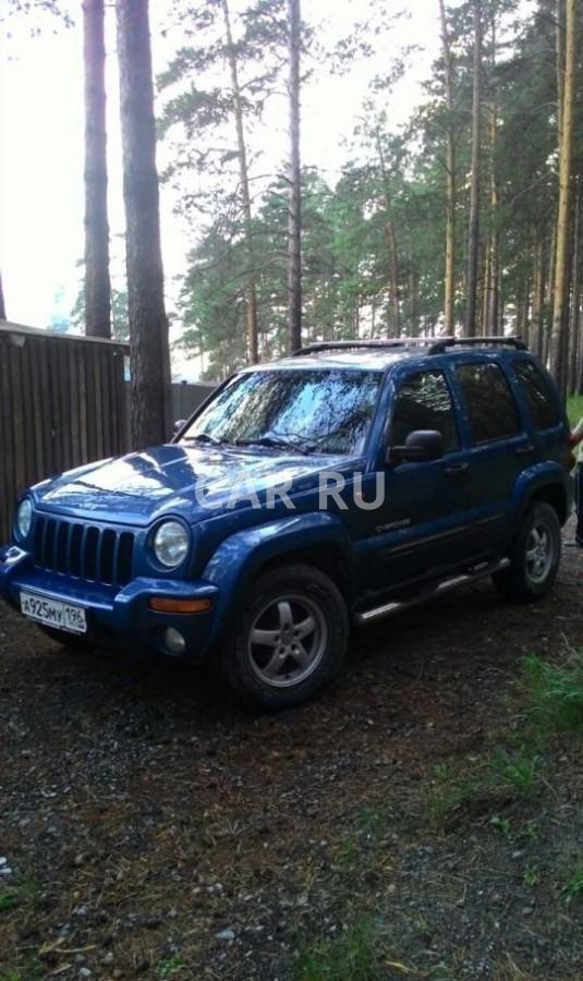Jeep Cherokee, Асбест