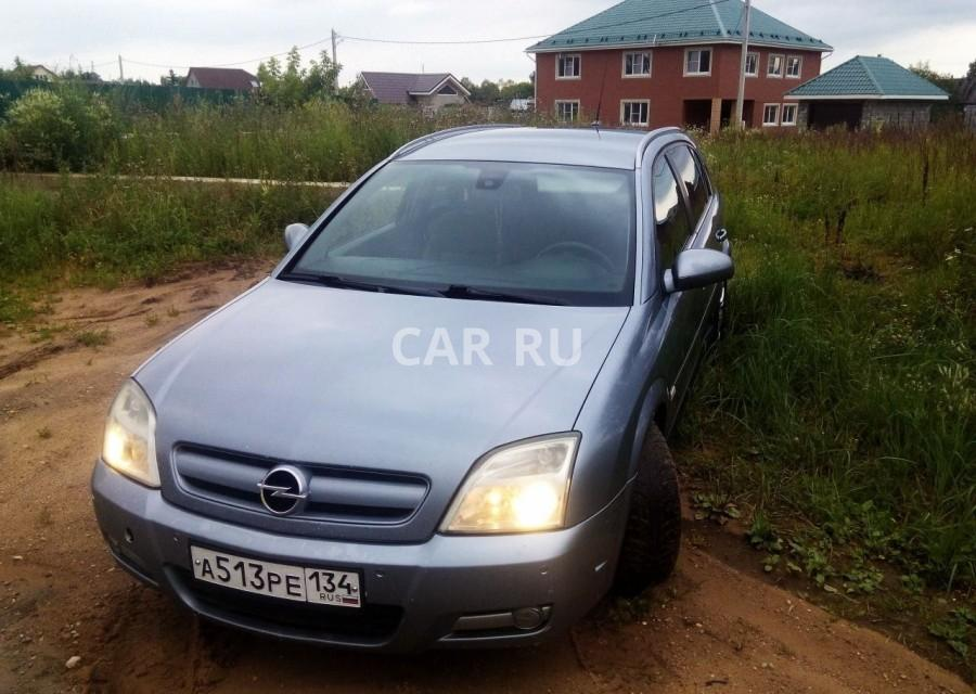 Opel Signum, Балабаново
