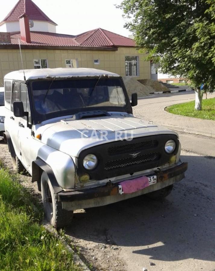 Уаз 31514, Белгород