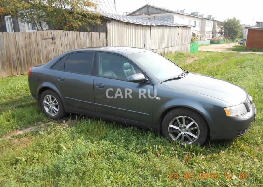 Audi A4, Ардатов