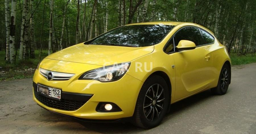 Opel Astra GTC, Арзамас