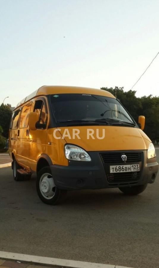 Газ 3221, Армавир