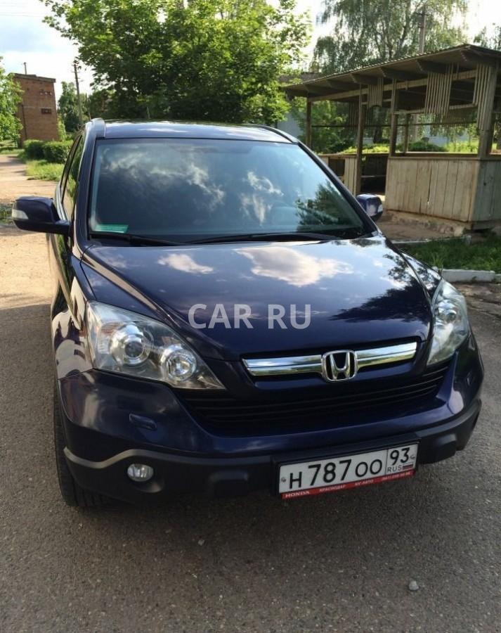 Honda CR-V, Армавир