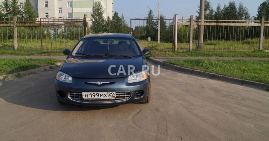 Chrysler Sebring, Архангельск