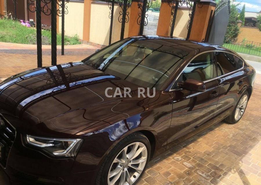 Audi A5, Белгород
