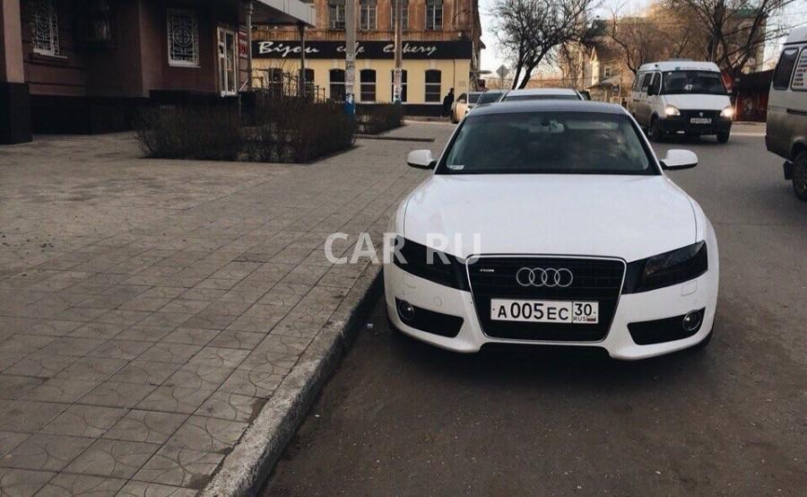 Audi A5, Астрахань