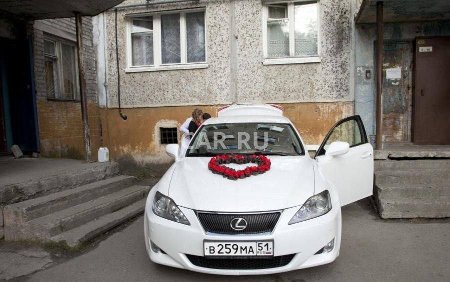Lexus IS, Апатиты