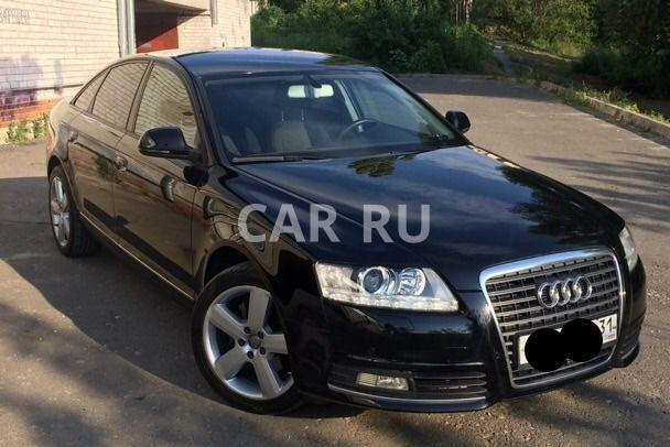 Audi A6, Белгород