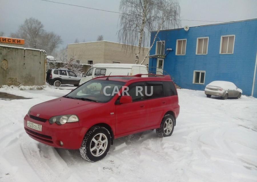 Honda HR-V, Александров