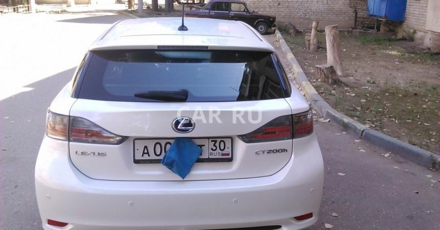 Lexus CT, Астрахань