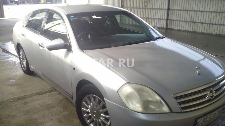 Nissan Teana, Абинск