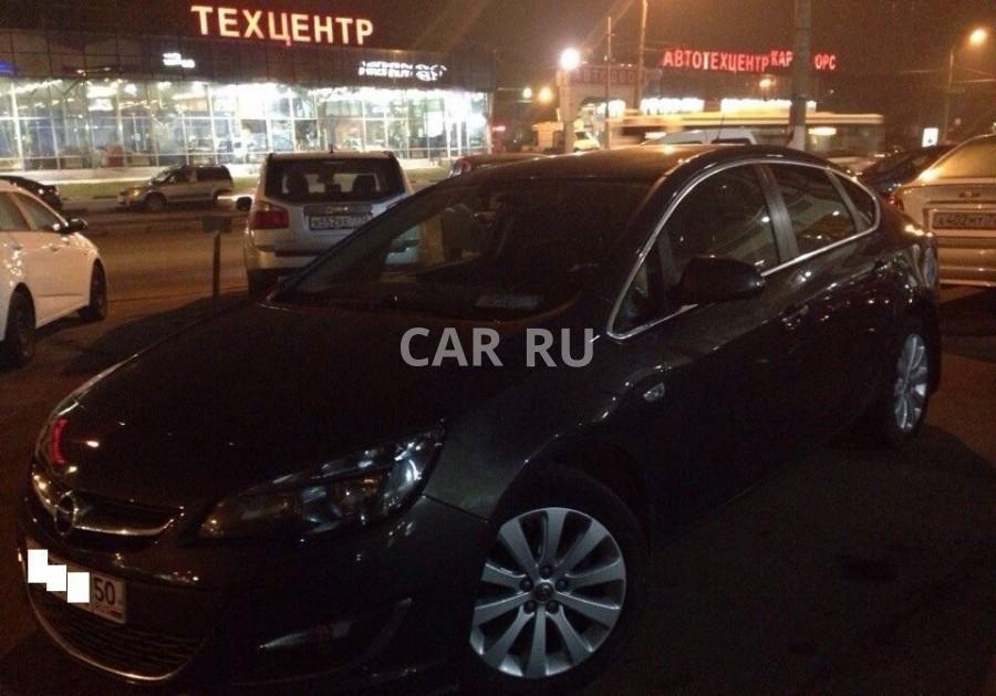 Opel Astra, Апрелевка