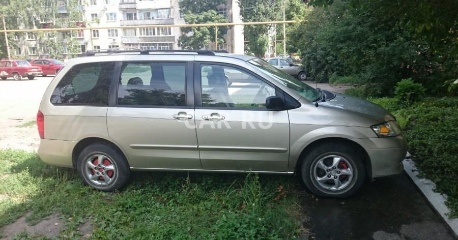 Mazda MPV, Балашов