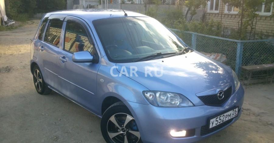 Mazda Demio, Александровское