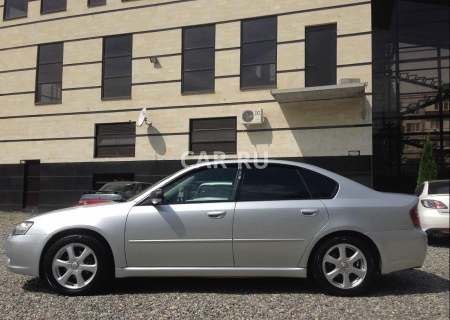 Subaru Legacy, Армавир