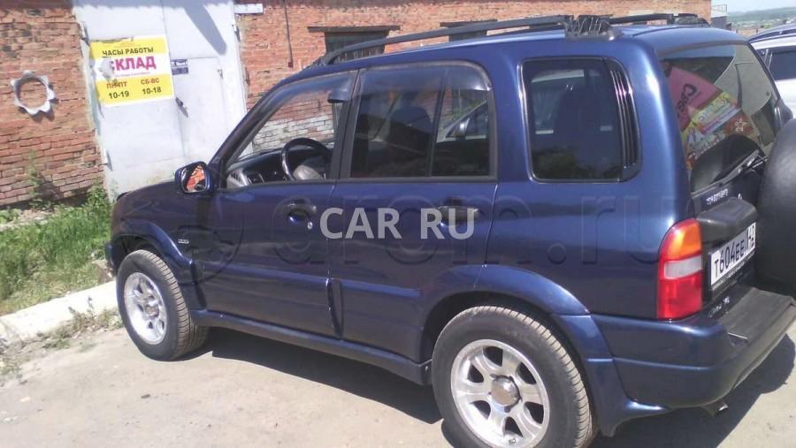 Suzuki Grand Vitara, Ачинск