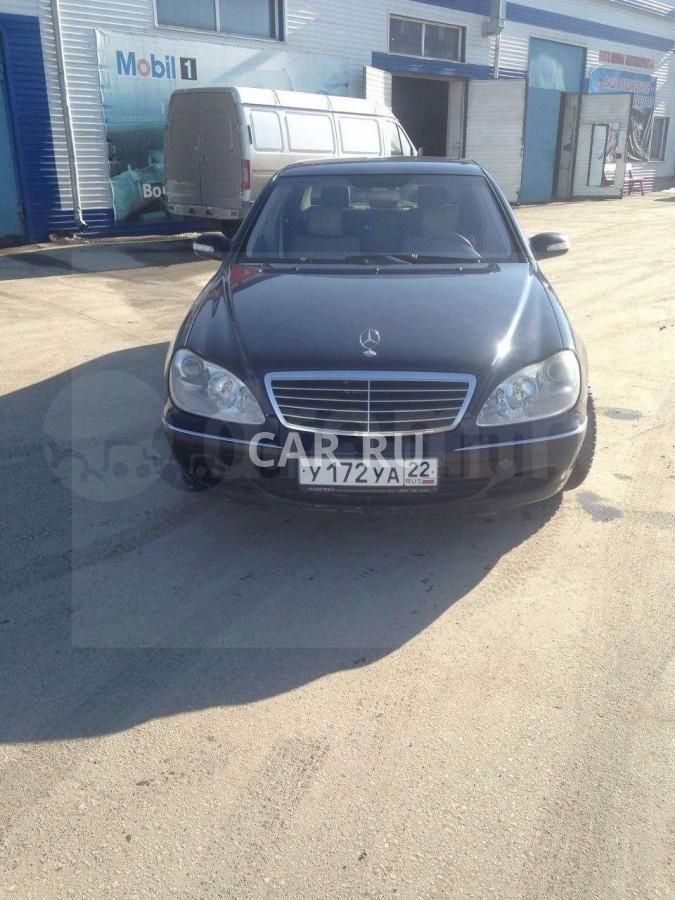 Mercedes S-Class, Белово