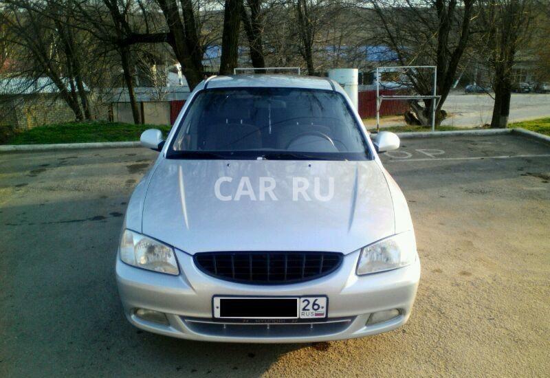 Hyundai Accent, Александровское