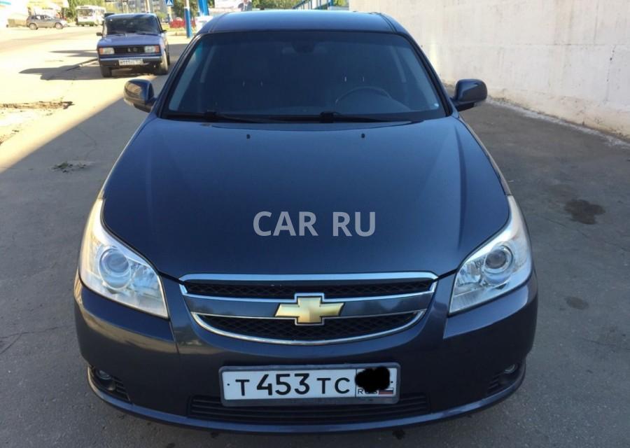 Chevrolet Epica, Арзамас