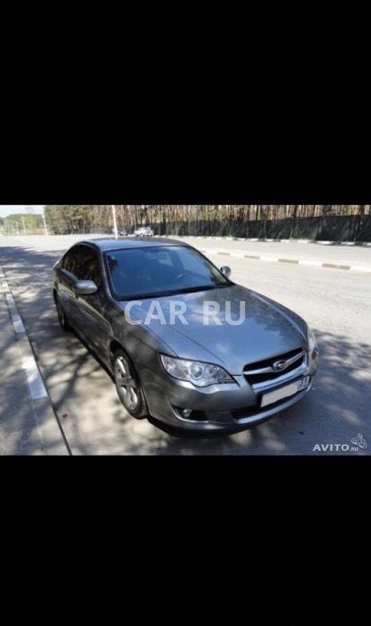 Subaru Legacy, Белгород