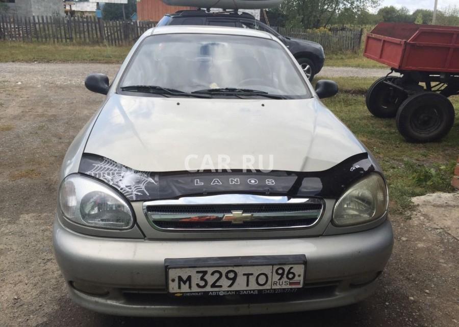 Chevrolet Lanos, Атиг