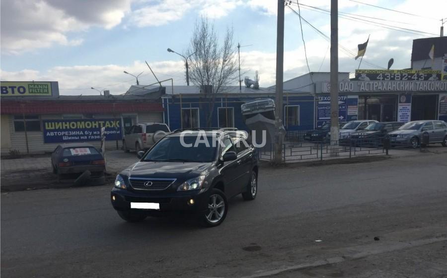 Lexus RX, Астрахань