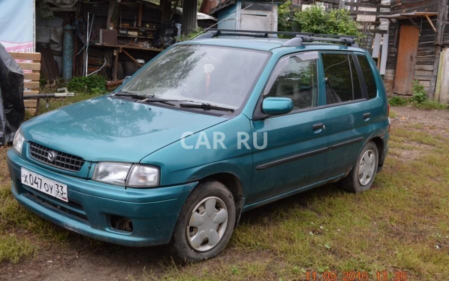 Mazda Demio, Александров
