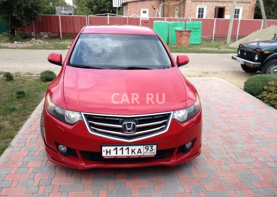 Honda Accord, Белая Глина